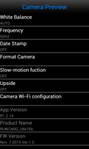 runcam2-camera-fpv-android-app-settings