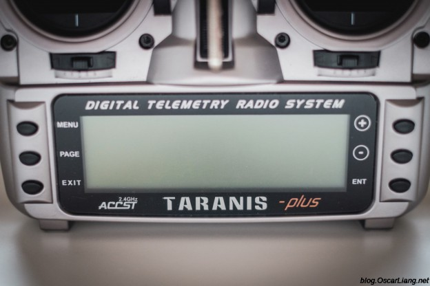 Taranis_09-radio-transmitter-lcd-screen