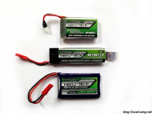 fpv-micro-quad-build-batteries