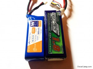 Hyperion-1800mah-4S-HVLi-battery-4.35V-compare-to-turnigy-nano-tech-size