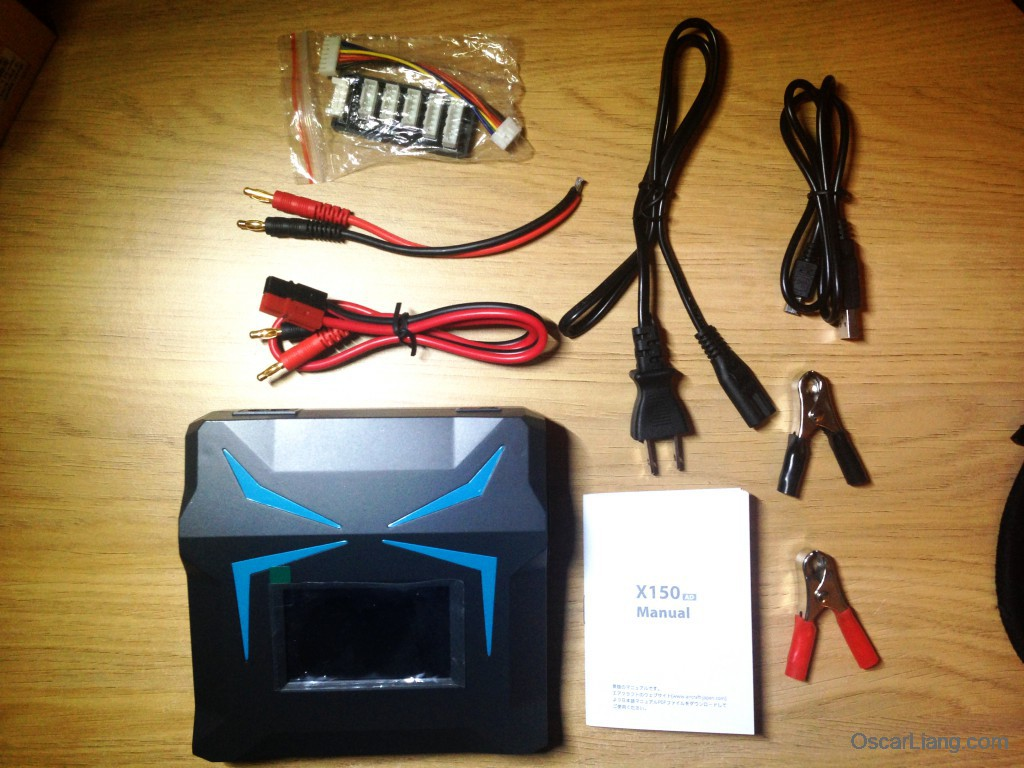 imax-x150-lipo-charger-content-package-items