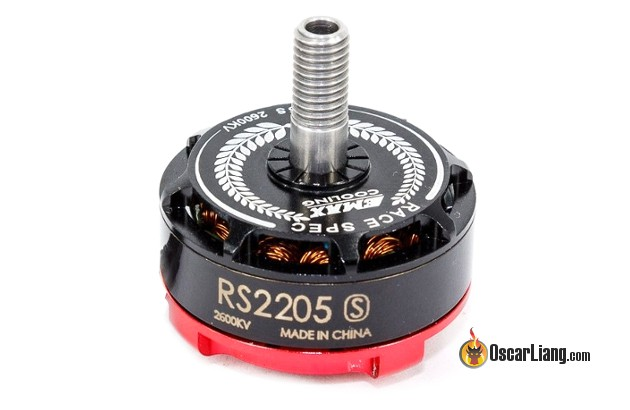 emax-rs2205s-best-mini-quad-motor